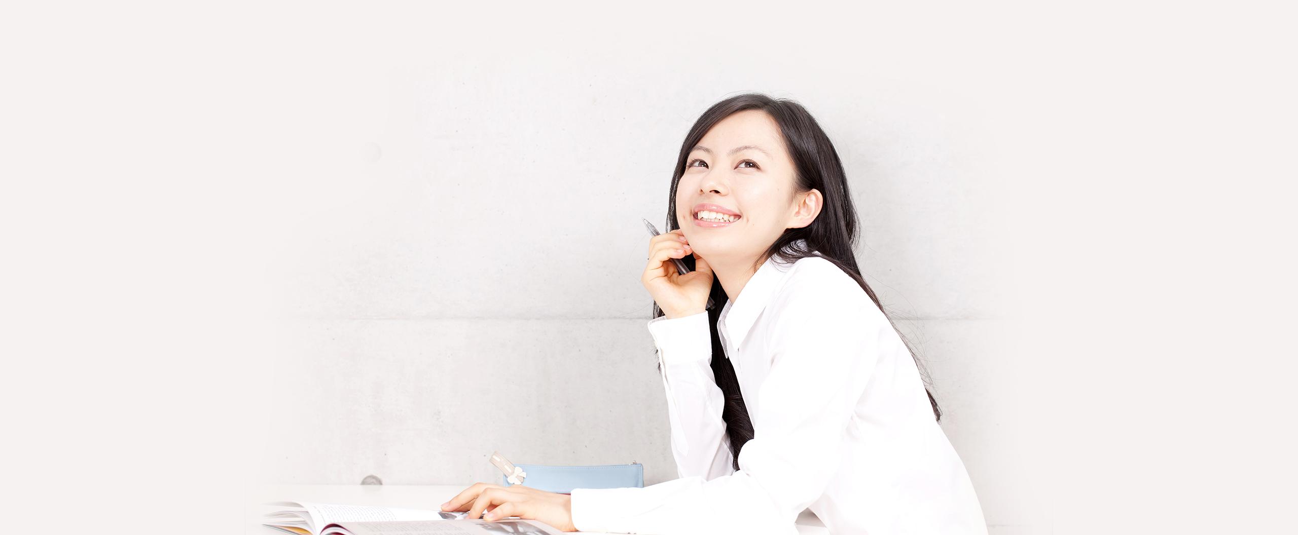 慶長日語補習班